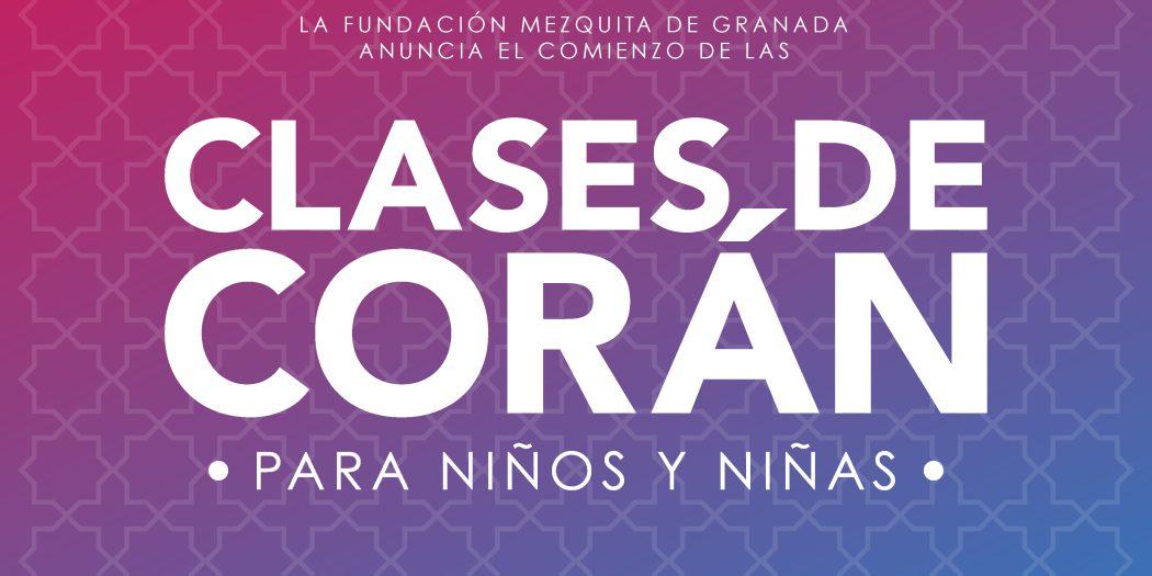 clases-de-coran-2016-17cabecera-01