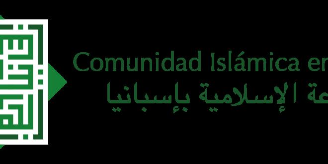 CIE Kufuk-con letras-01