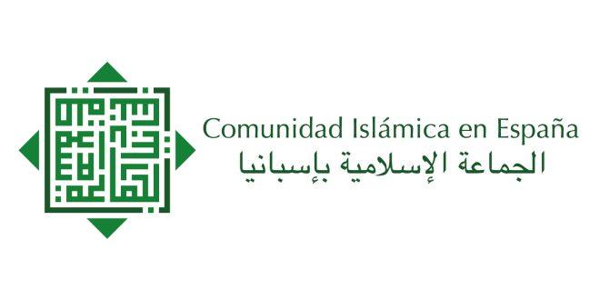 Comunicado del 'Id al Kabir