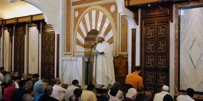 El din del Islam