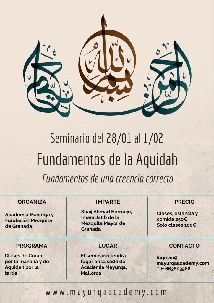 aquidah-seminar-1