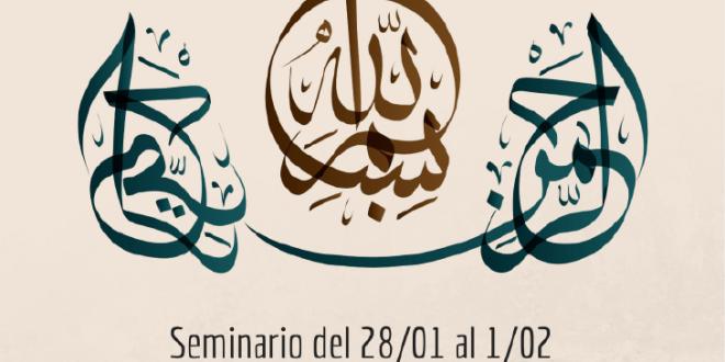 Seminario de 'Aquidah en la Academia Mayurqa