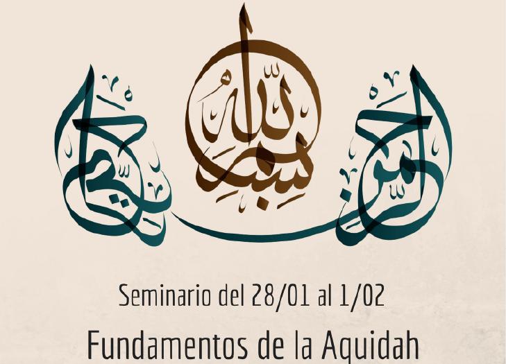 cabecera_aqidah_esp