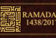 Comunicado del comienzo de Ramadan 1438/2017