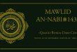 Mawlid an-Nabi 1439